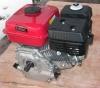 BULAT BT170F-T (бензин 7,5л.с.)