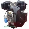 Двигатель WEIMA WM290FE (дизель 20,0л.с.)